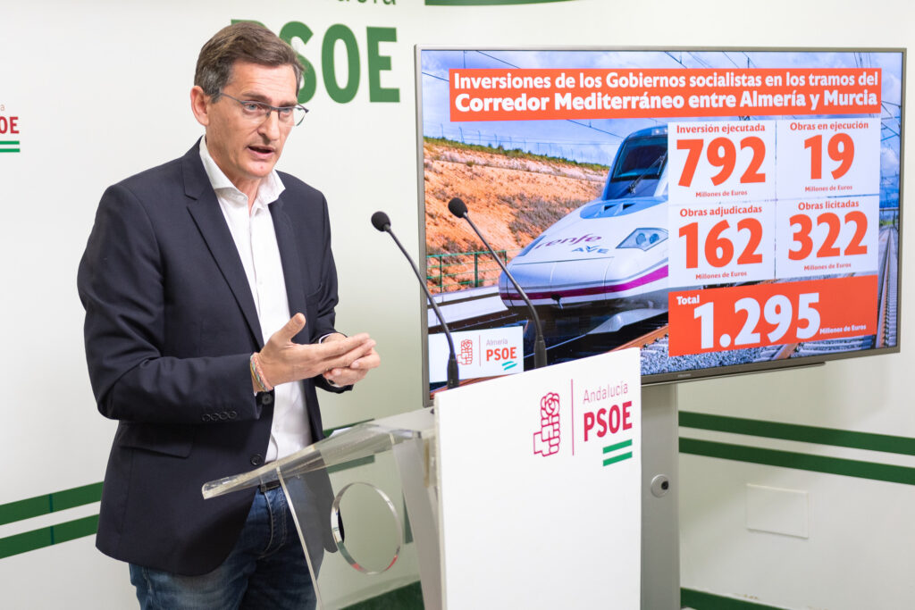Almería   José Luis Sánchez Teruel, en rueda de prensa