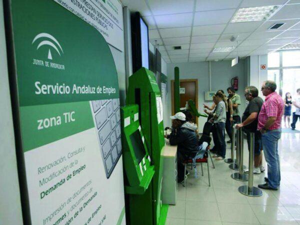 Oficina de empleo de Almería.