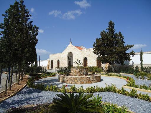 Cementerio de Albox