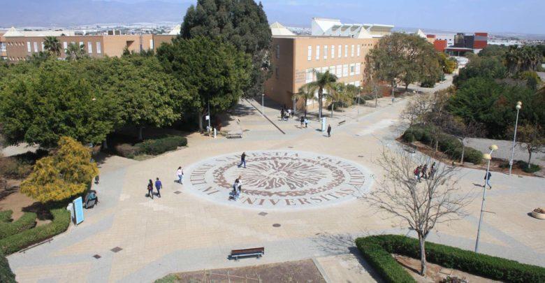 Campus de la Universidad de Almería, en La Cañada
