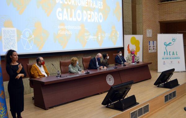 Festival Gallo Pedro de Verdiblanca