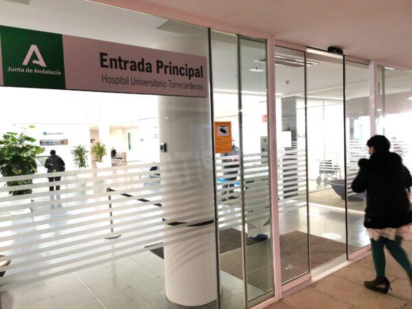 Entrada al Hospital de Torrecárdenas.