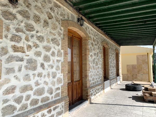 Estación de Cantoria