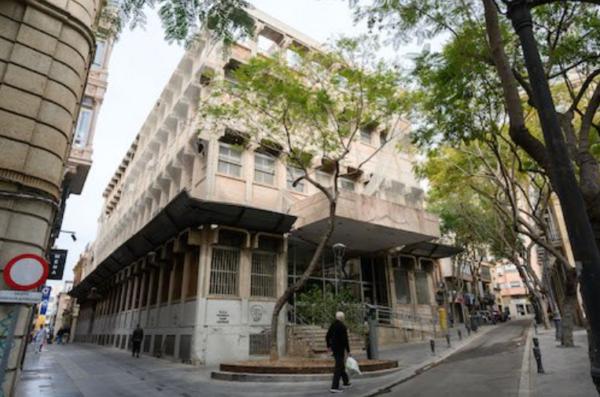 Edificio de Correos de Almería
