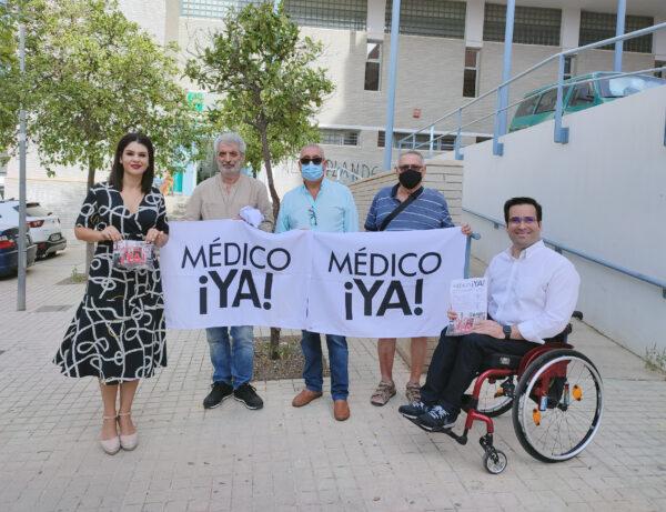 211011 Foto PSOE Noemí Cruz, Pedro Díaz y concejales del PSOE de Almería, hoy, en el centro de Salud Cruz de Caravaca